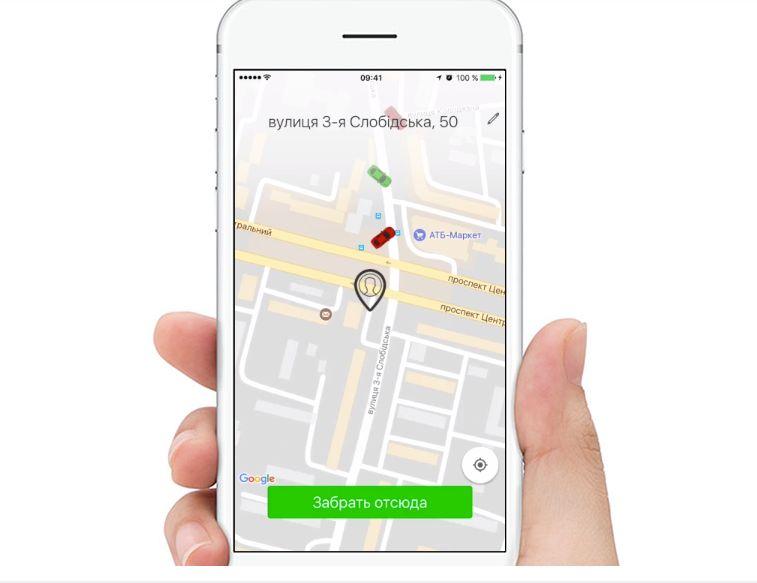 Инновационная программа для операторов службы такси