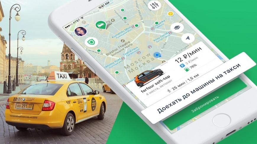 Признаки хорошего программного обеспечения для служб такси