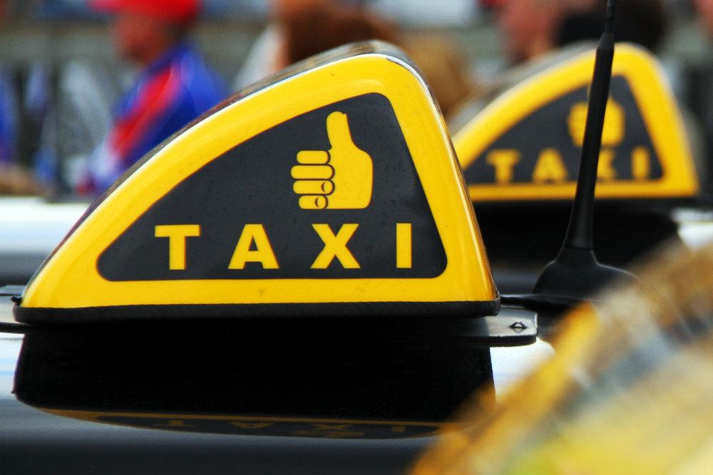 Такси – самый быстрый и безопасный вид городского транспорта